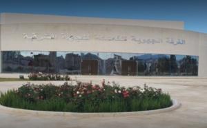وزارة الداخلية تنظم انتخابات جزئية ببنطيب لملء مقعد شاغر بالغرفة الفلاحية