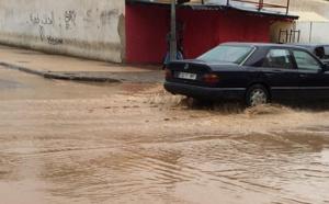 تعرف على مقاييس التساقطات المطرية بالحسيمة والناظور خلال 24  ساعة الماضية