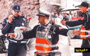 شرطة الناظور تنخرط في الأيام التحسيسية للسلامة الطرقية والحد من الحوادث
