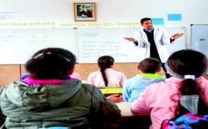 """تقرير.. المغرب """"الأول"""" في غياب المعلمين عن الأقسام قاريا وبالشرق الأوسط"""