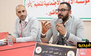 الروائي المصري إبراهيم أحمد عيسى يحل ضيفا على  لقاء تواصلي بالناظور