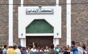 السجن موقوف التنفيذ لموظفان باعزانن توبعا بتهمة التزوير