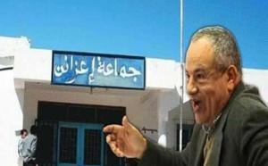 """الفرقة الوطنية تحلّ بجماعة إعزانن للتحقيق في """"خروقات"""" وتستدعي عددا من الساكنة"""