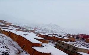 أمطار رعدية وثلوج في عدد من المناطق ابتداء من زوال اليوم