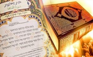 إسرائيل تعلن عن ترجمة القرآن الكريم إلى اللغة العبرية