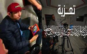 تعزية لعائلة عبد الصادقي في وفاة إبنهم رفيق عبد الصادقي