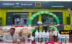 الاول من نوعه بالمنطقة.. افتتاح مركز ParaCity-Deniz لبيع مستحضرات التجميل والمواد شبه طبية