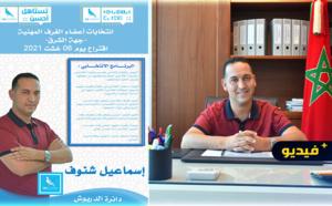 مرشح الانتخابات الفلاحية بالدريوش إسماعيل شنوف يوجه رسالة قوية لفلاحي امطالسة