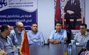 عاجل.. بعوي يسحب تزكية المحمودي للمنافسة على رئاسة المجلس الإقليمي للناظور