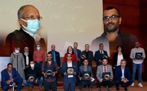 """الفيلم الريفي """"دريز ن تمازغا"""" يحصل على الجائزة الوطنية للفيلم الأمازيغي"""