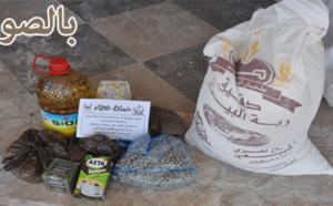 جمعية الرحمة ومؤسسة الإغاثة الإسلامية تطلقان حملة &