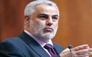 """بنكيران يلتقي غدا الجمعة بلجنة برلمانيي الناظور حول تطورات """"سوبير مارشي"""" المحترق"""