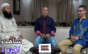 """مناظرة مثيرة حول """"أزول ورحمة الله"""" بين المناضل الأمازيغي رشيد زناي والداعية طارق بن علي"""