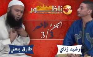 زناي لبنعلي : الإسلام ليس دين عنف وأنا لا أصلي الجمعة بالمساجد بسبب أصحاب اللحية