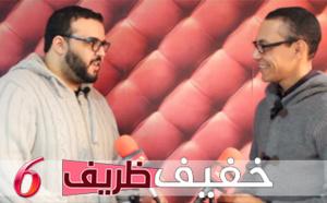 مراد ميموني: أنا أمازيغي ولست فنانا والعدل والإحسان كانت مرحلة في حياتي