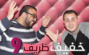 """علاء بن حدو: لا مشكل لدي مع """"إشبذانن"""" ولا يشرفني المشاركة في كاستينغ مهرجان الضحك"""