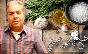 شاهد كيفية إعداد وردة بالعجينة مع الطباخ العالمي الشيف بومدين