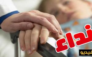 بصوت باكٍ: فتاة مصابة بسرطان الدم تناشد المحسنين بعد عجزها إجراء عملية بـ24 مليون