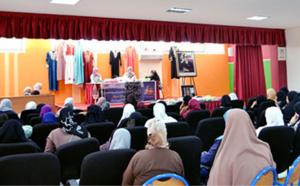 تنظيم معرض للصناعة التقليدية خاص بالنساء من طرف النسيج الجمعوي بالعروي