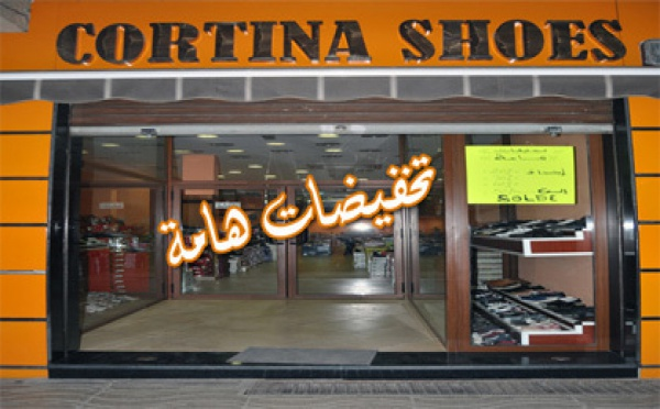 """تخفيضات تصل الى 70 % بمحل """"Cortina Shoes"""" لبيع الأحذية بمناسبة عيد الفطر السعيد"""
