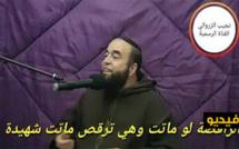 الشيخ نجيب الزروالي: الراقصة لو ماتت وهي ترقص ماتت شهيدة
